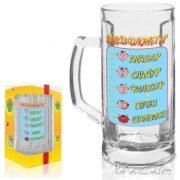 Забавна стъклена халба за бира - Алкохолометър