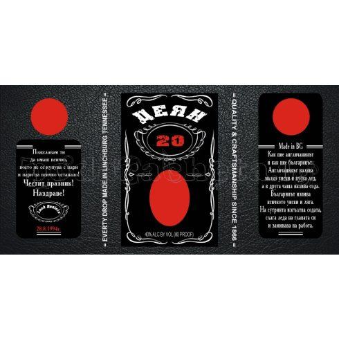 Етикет юбилей /за бутилка уиски квадрат/-2
