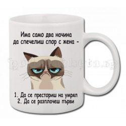 Бяла керамична чаша - Grumpy Cat 14