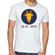 Бяла мъжка тениска - Зодия Козирог