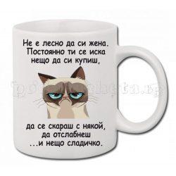 Бяла керамична чаша - Grumpy Cat 2