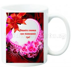 Керамична фото чаша с ваша снимка - цветя и сърце