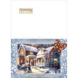 Коледна картичка - 27