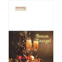 Коледна картичка - 10