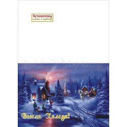 Коледна картичка - 4