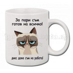 Бяла керамична чаша - Grumpy Cat 15