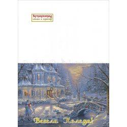 Коледна картичка - 7