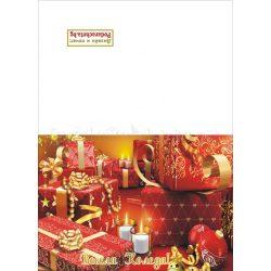 Коледна картичка - 13