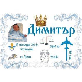 Възглавници за новородени