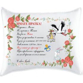 Възглавници за кръщене