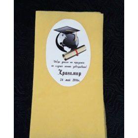 Салфетки персонални за завършване